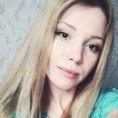 Эля Александрова фото #17