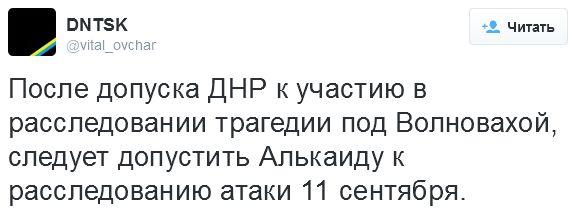 На месте расстрела автобуса под Волновахой воины установили крест - Цензор.НЕТ 7374