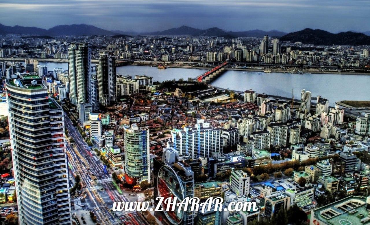 Қазақша презентация (видео слайд): География | Оңтүстік Корея