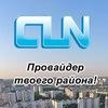 Интернет провайдер CLN