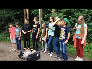 Тайный перевал Дятлова 2 отряд Казантип Олимпия 2015