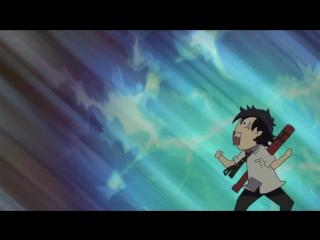 Синий экзорцист прикол из аниме