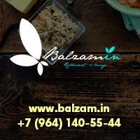 Логотип Balzamin Restaurant & Lounge