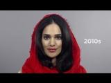 100 лет красоты за 1 минуту -  Иран (Sabrina)