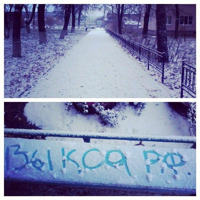 Выксу заметает снегом