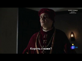 Карл, король и император / Император Карлос / Император Карл / Carlos, Rey Emperador (2015) 1 сезон 1 серия субтитры