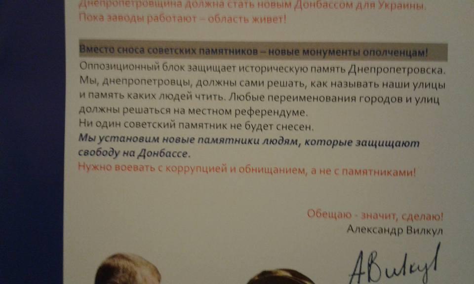 Сотрудники патрульной полиции в Киеве спасли трех беркутов - Цензор.НЕТ 1437