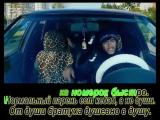 Баклажан (Лада Седан) - Тимати feat Рекорд Оркестр минус