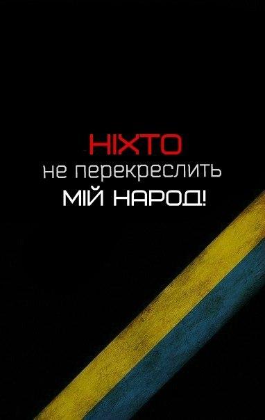 В результате боев за аэропорт Донецка погибли два воина, количество раненых уточняется, - советник Президента Бирюков - Цензор.НЕТ 1629
