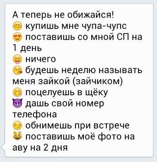 картинки спам для вк