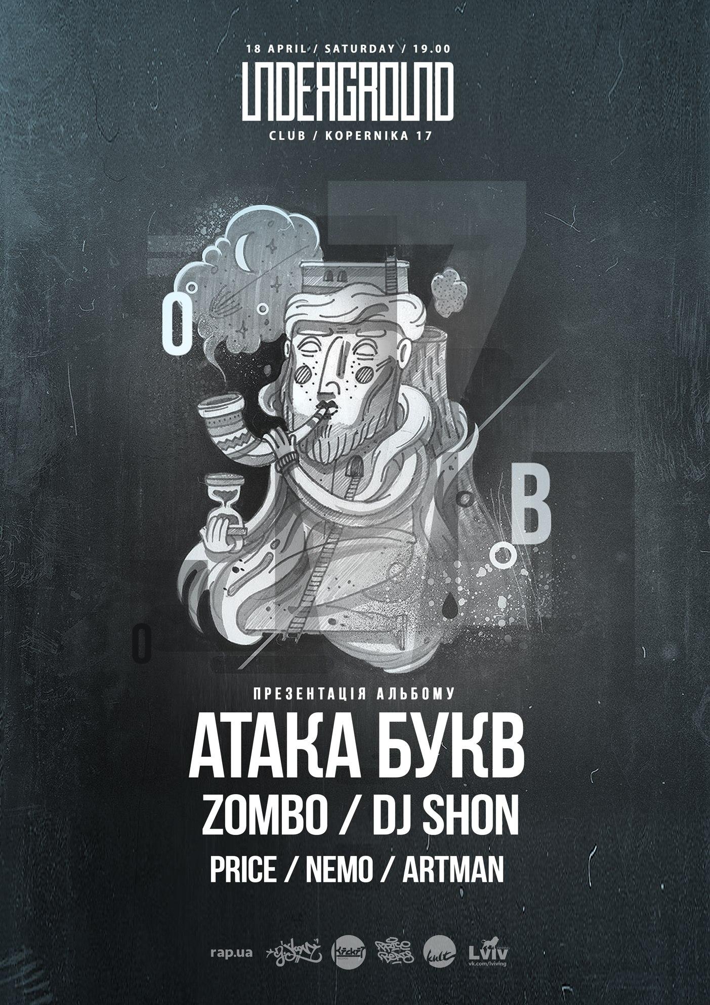 Ataka Bykv