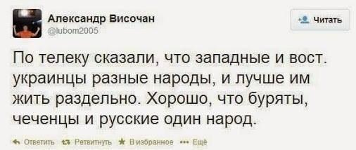 Поступило сообщение о минировании здания прокуратуры Киевской области - Цензор.НЕТ 2762
