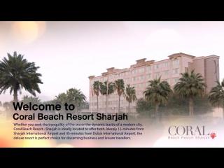 CORAL BEACH RESORT SHARJAH 4 * (ОАЭ, Шарджа)