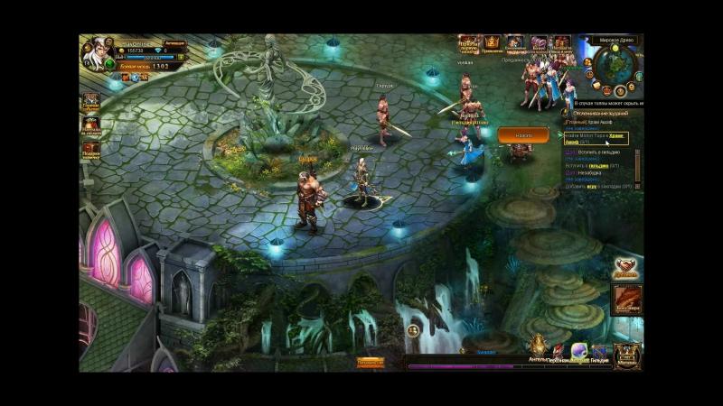 Лига Ангелов / League of Angels обзор геймплей онлайн игры. Первые 40 минут