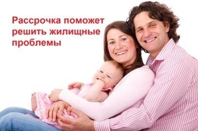 купить однокомнатную квартиру в Санкт-Петербурге