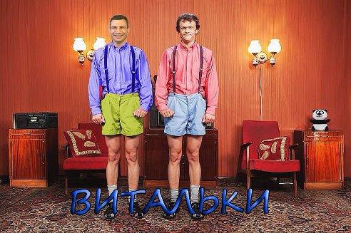 Кличко: На Украинский завтрак к Пинчуку в Давосе пойду - Цензор.НЕТ 5576