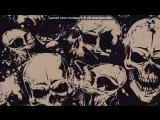 С моей стены под музыку DubStep Specimen A feat. David Ivan - Chasing Shadows (Original Mix). Picrolla
