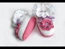 Вязание крючком. МК Пинетки крючком часть 5 Crochet. Crocheted sandals.