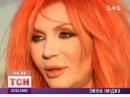 Зйомки кліпу «Не цілуй» Ірини Білик і гурту «ТіК»