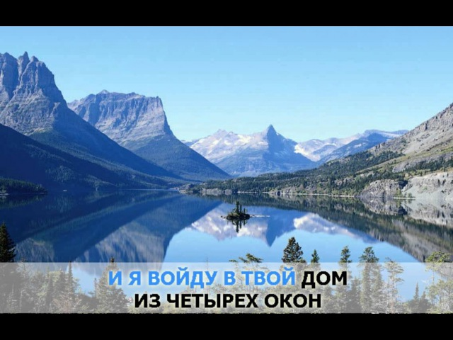 Побегу по радуге Из мюзикла Сорочинская ярмарка Билык Ирина караоке и текст песни