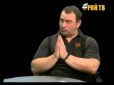 Андрей Скляров - Утраченные технологии пращуров