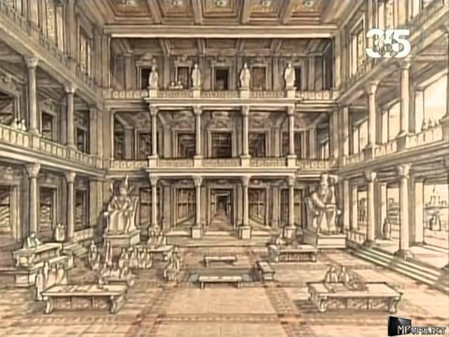 Александрийская библиотека. Загадки древности.