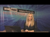 Новороссия. Сводка новостей Новороссии (События Ньюс Фронт) / 02.07.2015 / Roundup NewsFront ENG SUB