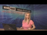 Новороссия. Сводка новостей Новороссии (События Ньюс Фронт) / 04.06.2015