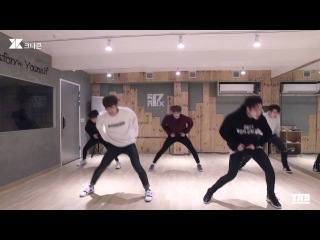 KNK - KNOCK [DANCE PRACTICE]