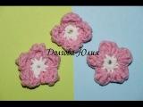 Вязание крючком для начинающих. Цветок Яблони  \\\\  Crochet for beginners. flower of apple