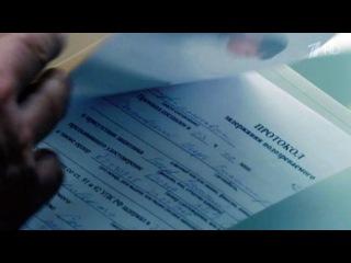 Премьера на Первом канале: многосерийный художественный фильм `Мажор` - Первый канал