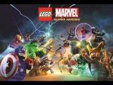 Лего_марвел_супергерои-_мультфильм_-_2_с.
