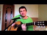 Пусть говорят - веселая песня под гитару !!!