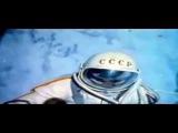 Первый выход в открытый космос  First space walk (Alexey Leonov  Алексей Леонов)