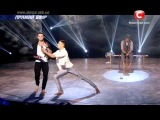 Танцуют все 7  Чего хотят мужчины (26.12.2014) Гала-концерт