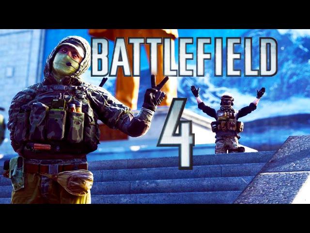 Battlefield 4 - Random Moments 49 (Crazy Dancing, Megalodon Madness!)