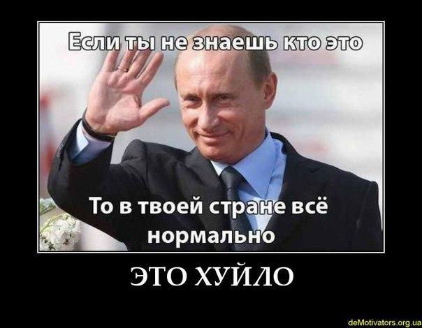Турчинов: В ближайшее время начнутся очередные масштабные военные учения РФ у границы Украины - Цензор.НЕТ 3505