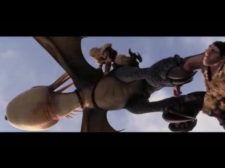 Как приручить дракона 2/How to Train Your Dragon 2 (2014) Фрагмент №4