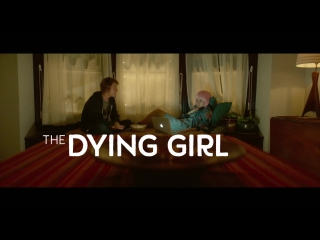 Я, Эрл и умирающая девушка/Me and Earl and the Dying Girl (2015) ТВ-ролик №4