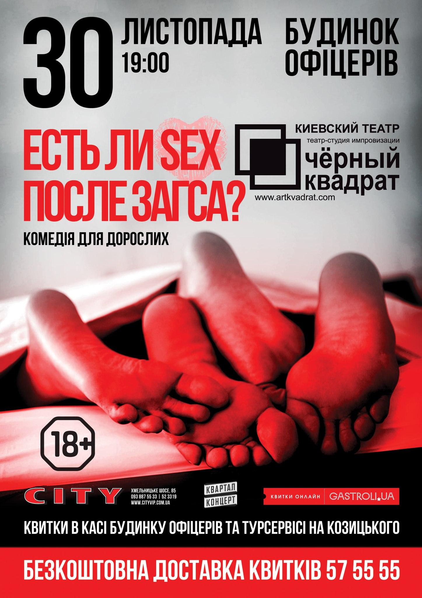 Фото для дорослих секс 14 фотография