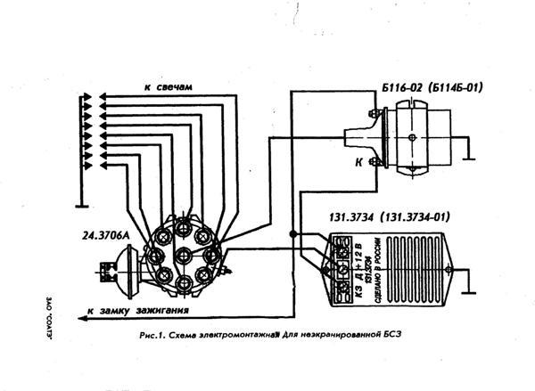 Бесконтактная схема зажигания