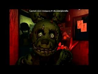 «Со стены Five Nights at Freddys- 5 Ночей у Фредди. 3» под музыку Мишка Фредди - 5 Ночей с Мишкой Фреди ( Страшная песня ). Picr