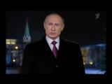 Новогоднее обращение президента РФ Владимира Путина 2016. Оригинальное видео.