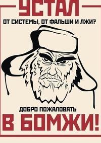 Артем Винокуров