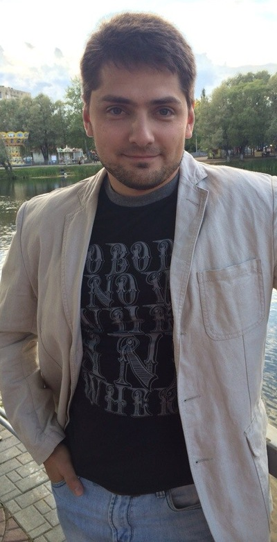 Слава Якушевич
