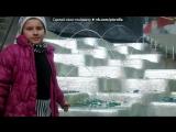 «С моей стены» под музыку С Днем рождения доченька моя любимая!!!! - У дочки папины глаза, у дочки мамина улыбка... )). Picrolla