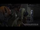 Star Wars Rebels 2.14 Legends of the Lasat Preview