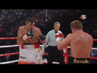 2015-11-04 Alexander Povetkin - TKO 12 - Mariusz Wach / Александр Поветкин - Мариуш Вах