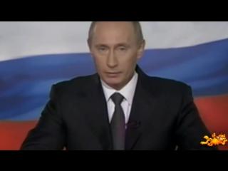 Прикольное видео Поздравление от Путина с Днем Рождения Congratulation from Putin happy birthday