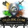 Old-BK.com - Воинственный мир бойцовского клуба